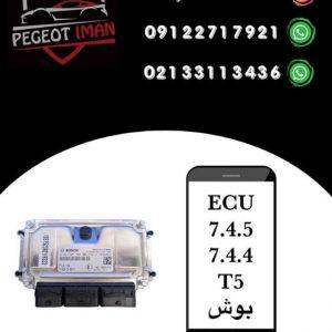 ECU پژو 206 تیپ 5 بوش مدل 745 و 744